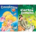 Cenusareasa/ Cartea junglei. 2 Povesti