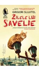 Zilele lui Savelie