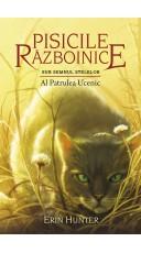 Pisicile Razboinice. Al...